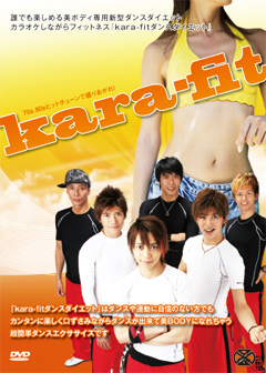 kara-fit DVD
